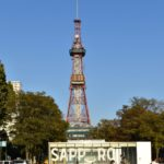 Sapporo is the fifth largest city in Japan