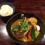 Soup curry is a specialty of Hokkaido.